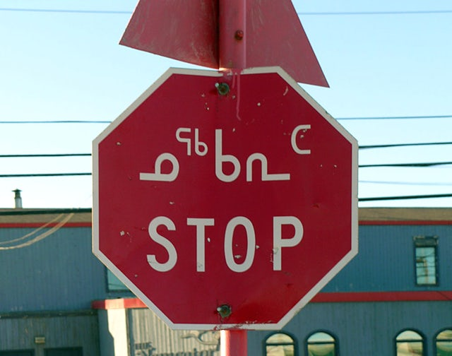 Inuit Language Protection Act Now in Effect Across Nunavut